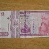 BBR1 - 10 000 LEI EMISA IN ANUL 1994 - Bancnota romaneasca