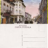 Galati - Strada Domneasca- Casa Ion Negoescu