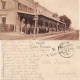 Craiova-Gara (1917)