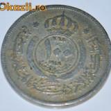 100 Fils Iordania, numismatica, monezi