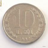 ROMANIA 10 LEI 1992 **
