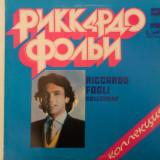 Disc vinil vinyl pick-up RICCARDO FOGLI Collezione 1982 rar vechi colectie