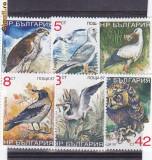 Fauna pasari Bulgaria.