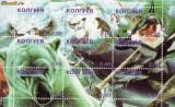 BLOC TIMBRE ANIMALE ISLAND KOLGUEV