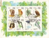 BLOC TIMBRE RUSIA ANIMALE 1993