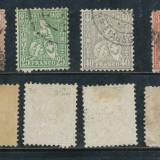 RFL 1862-1881 Elvetia lot de 4 timbre stampilate rare Helvetia Michel 3.395 euro