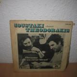 Georges Mustaki chante Mikis Theodorakis - (disc EP), VINIL