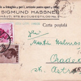 CARTE POSTALA DR SIGMUND HASSNER, ART DE FRANGHIE SI PERR, ART.DE SPORT SI VOIAJ 17.03.1939-OCPP 7 - Plic Papetarie