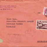PLIC SPECIAL ADRESAT PREFECTURA JUD SEVERIN EXP LUGOJ 1948-OCPP 8 - Plic Papetarie