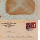 PLIC BANCA DE ESRT SUC GURA HUMORULUI,, SI DR FR.ROSENTHAL ORADEA; PT. SIGHET-OCPP 22 - Plic Papetarie