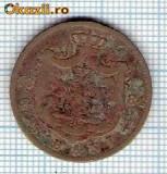 17 Moneda  5 Bani 1884 B -starea care se vede -ceva mai buna decat scanarea