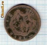 16 Moneda  5 Bani 1885 B -starea care se vede -ceva mai buna decat scanarea