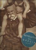 Revista Realitatea Ilustrata : Revolutia din Grecia - martie 1935