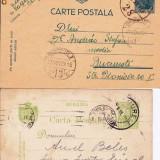 Ansamblu 2 CARTE POSTALA DE LA CLUJ LA BUCURESTI, SI BUCURESTI/BUC.OCPP 73 - Plic Papetarie