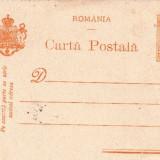 CARTE POSTALA nescrisa, necirculata, timbrata-OCPP 68 - Plic Papetarie