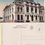 Craiova- Banca de Comert-rara