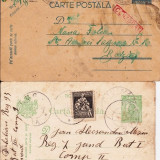 Ansamblu 2 PT PT, ALEX MEZIN LUGOJ, SI PTNANA FOLEA BUZIAS 1941 CENZURAT.-OCPP 94 - Plic Papetarie