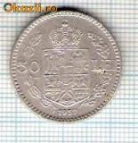 59 Moneda  50 LEI 1937 -starea care se vede -ceva mai buna decat scanarea