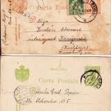 ansamblu 2 ORADEA GALATI PT BUCURESTI 1912, SI OCNA SIBIULUI 1923 PT.KONIGSNAD.-OCPP 91