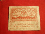 Bancnota 40 Ruble 1917 Rusia , cal.Buna