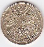 Moneda 50 bani 2011 Mircea cel Batran