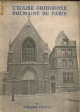 Veniamin Pocitan - L'eglise Orthodoxe Roumaine de Paris - 1937