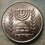 7.204 ISRAEL 1/2 LIRA XF/AUNC, Asia, Cupru-Nichel