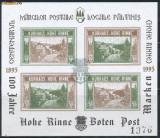 1995 ROMANIA colita bloc de 4 Centenar prima emisiune locala HOHE RINNE Paltinis, Nestampilat