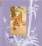 COLITA ANIMALE KOREA 1976