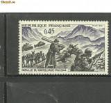 Franta 1969 - VICTORIE MARESAL JUIN, TANCURI, SOLDATI INFANTERIE WWII, MNH, B18