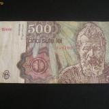 BBR1 - 500 LEI - EMISA IN ANUL 1991/APRILIE - Bancnota romaneasca