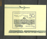 Rusia 1987 - TRANSPORTURI POSTALE, POSTA AERIANA colita nestampilata, T13