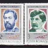 Romania - Aniversari-Comemorari II, A408 - Timbre Romania