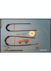 Kit reparatie macara geam actionat electric Ford Mondeo ('00-'07)fata stanga