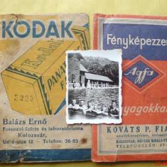 Poza veche-ilustrata cu reclame, Ocna Mures 1936