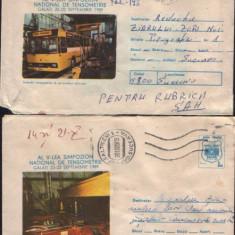 Intreguri postale circulate 1989-Tensometrie