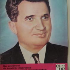 Revista CINEMA - aprilie - 1974 - Revista culturale