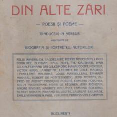 Poesii si poeme : Baudelaire, Verlaine, Lamartine... (ed.1916) - Carte Editie princeps