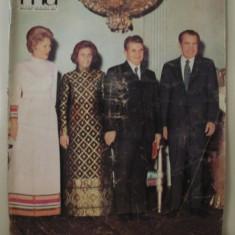 Revista CINEMA - decembrie - 1973 - Revista culturale