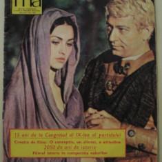 Revista CINEMA - iulie - 1980 - Revista culturale