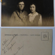 Militar , primul razboi mondial , uniforma austro-ungara , Iasi