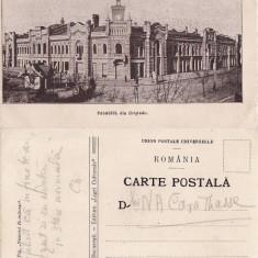 Basarabia, Moldova-Chisinau-Pasajul