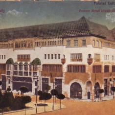 Ok-0396- Romania, Tg.Mures, carte postala 1918, circulata 1949: Palatul Culturii - Carte Postala Transilvania 1904-1918, Targu Mures, Fotografie