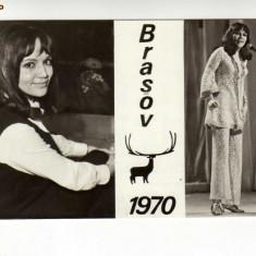 BRASOV 1970 Cerbul de aur ,Therese Steinmetz ,Casa filmului acin