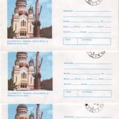 Romania, Cluj-N, lot 3 plicuri intreguri postale 1994: Eroare - Catedrala -I., Dupa 1950