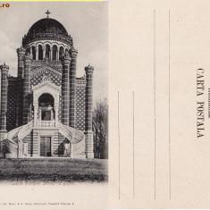 Capela Printului Stirbey la Buftea (Bucuresti) - clasica - Carte Postala Muntenia pana la 1904, Necirculata, Printata
