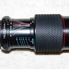 Obiectiv Tokina sd 70-210/ montura canon - Obiectiv DSLR Tokina, Canon - EF/EF-S