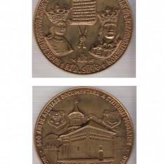 AC 81 Medalia,, Precista - Bacau -(Stefan cel Mare cu fiul sau) - Medalii Romania