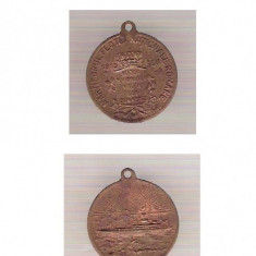 AC 129 Medalie Martisorul Flotei Nationale Romane 1913 -1 Leu - Medalii Romania