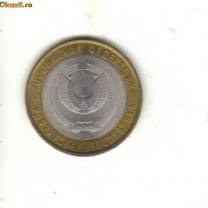 Bnk mnd rusia 10 ruble 2008 unc, udmurskaia, bimetal